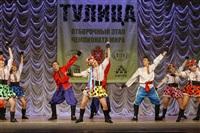 Всероссийский конкурс народного танца «Тулица». 26 января 2014, Фото: 92