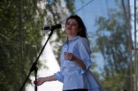В Тульской области прошел фестиваль крапивы, Фото: 97