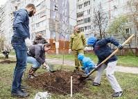 """Акция """"Слободы"""" и Myslo: Сажаем Аллею Доброты-2, Фото: 48"""
