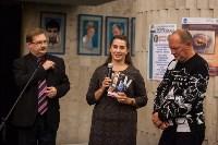Тбилисский театр показал в Туле историю о Христе, Фото: 16