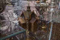 Музей самоваров, Фото: 18