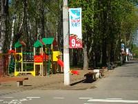 Парк украсили к 9 мая, Фото: 1