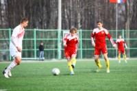 Арсенал-2 - Металлург Липецк, Фото: 20
