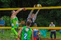 Турнир по пляжному волейболу, Фото: 41