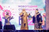 Битва Дедов Морозов и огненное шоу, Фото: 36