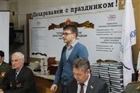 Награждение участников проекта «Вахта памяти 2013», Фото: 5