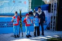 Лыжня России-2020, Фото: 12