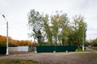 В Пролетарском парке начали строительство теннисного центра, Фото: 7