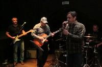 Концерт тульской рок-группы «Гости's», Фото: 1