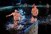 Крещение-2020 фоторепортаж, Фото: 43