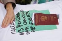 """""""Модный ответ-Санкциям нет!"""" в Туле, Фото: 8"""