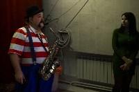 Открытие тульского цирка, Фото: 50