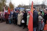 Митинг в Кимовске, Фото: 2