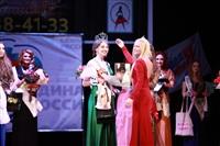 Мисс Тульская область - 2014, Фото: 526
