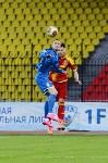 «Арсенал» Тула - «Сибирь» Новосибирск - 3:1., Фото: 31