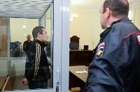 В Туле начинается суд по делу косогорского убийцы, Фото: 21