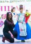 Лучшая детская модель Тулы 2016, Фото: 71