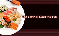 Sushitula, суши-бар, Фото: 1