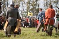 637-я годовщина Куликовской битвы, Фото: 106