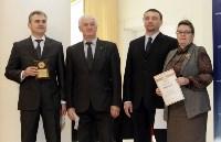 В Тульской области наградили победителей предпринимательского  конкурса «Золотой меркурий», Фото: 11