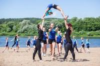 Акробаты и боксеры в летнем лагере, Фото: 34