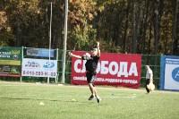 Открытие Кубка Слободы-2015, Фото: 17