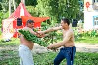 Фестиваль крапивы: пятьдесят оттенков лета!, Фото: 72