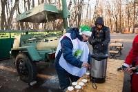 Забег Дедов Морозов, Фото: 96