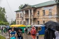 Фестиваль крапивы 2015, Фото: 55