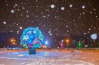 Сказочная зима в Туле, Фото: 31