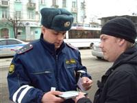 Рейд с ГИБДД. Тургеневская. 9 апреля, Фото: 4