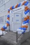 """Открытие центра продаж и обслуживания клиентов """"Ростелеком"""" в Узловой, Фото: 1"""