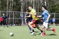 Футбольный турнир ЛДПР на кубок «Время молодых 2016», Фото: 44