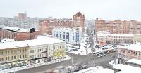 Снежная Тула. 15 ноября 2015, Фото: 40