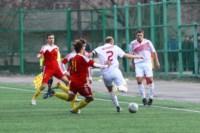 Арсенал-2 - Металлург Липецк, Фото: 84