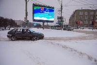 Снегопад в Туле. 19 января 2016 года, Фото: 25