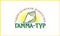 Гамма-Тур, Фото: 1