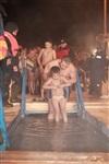 Туляки окунулись в крещенскую прорубь, Фото: 54