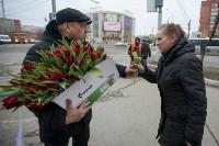 Пролетарский глава Сергей Шестаков поднял тулячкам настроение, Фото: 26