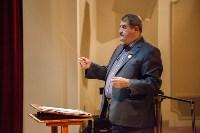 Губернаторский духовой оркестр, Фото: 46