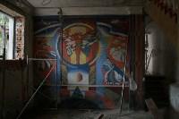 """Ход работ в бассейне на Гоголевской, Ледовой арене в Рогожке, """"Защитникам неба Отечества"""", Фото: 2"""