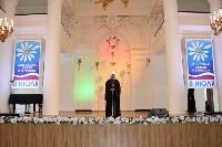 В Доме Дворянского собрания 19 супружеских пар получили медаль «За любовь и верность», Фото: 4