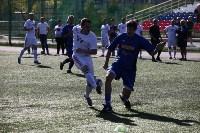 Групповой этап Кубка Слободы-2015, Фото: 385
