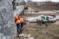 Мосты на содержании: какие мосты в Туле отремонтируют и когда?, Фото: 3