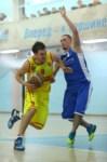 Баскетбол. , Фото: 37