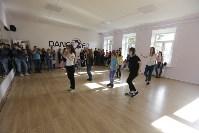 День открытых дверей в студии танца и фитнеса DanceFit, Фото: 55