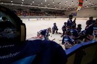 Хоккейный турнир EuroChemCup, Фото: 128