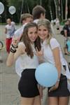 Последний звонок 2013: праздник от ТулГУ, Фото: 44