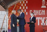 Дмитрий Миляев наградил выдающихся туляков в День города, Фото: 53