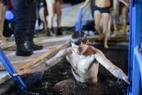 Крещенские купания-2015. Центральный парк. , Фото: 15